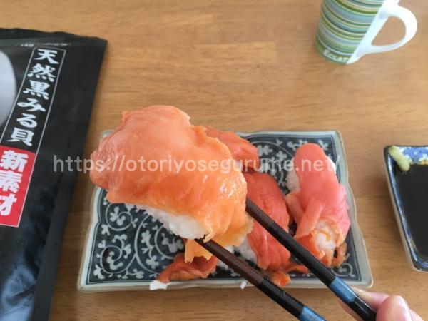 黒ミル貝の寿司