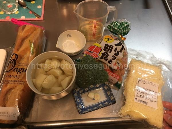 チーズフォンデュの作り方
